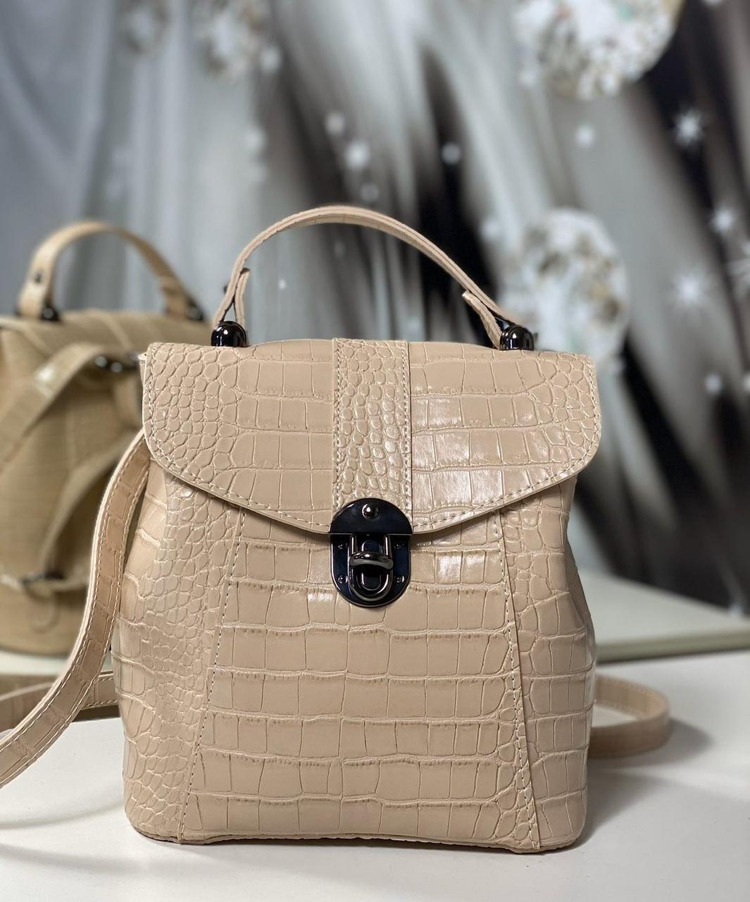 Рюкзак женский маленький молодежный бежевый городской под рептилию сумка экокожа
