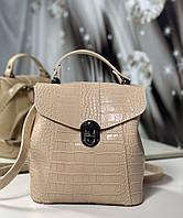 Рюкзак женский маленький молодежный бежевый городской под рептилию сумка экокожа, фото 1