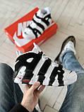 Стильні кросівки Nike Air More Uptempo, фото 3