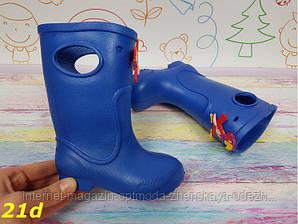Детские голубые резиновые сапоги непромокаемые , пена, производитель Польша, размер 20-21, 22-23