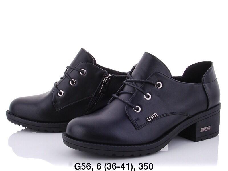 Туфли женские черные Princess AMG-G56