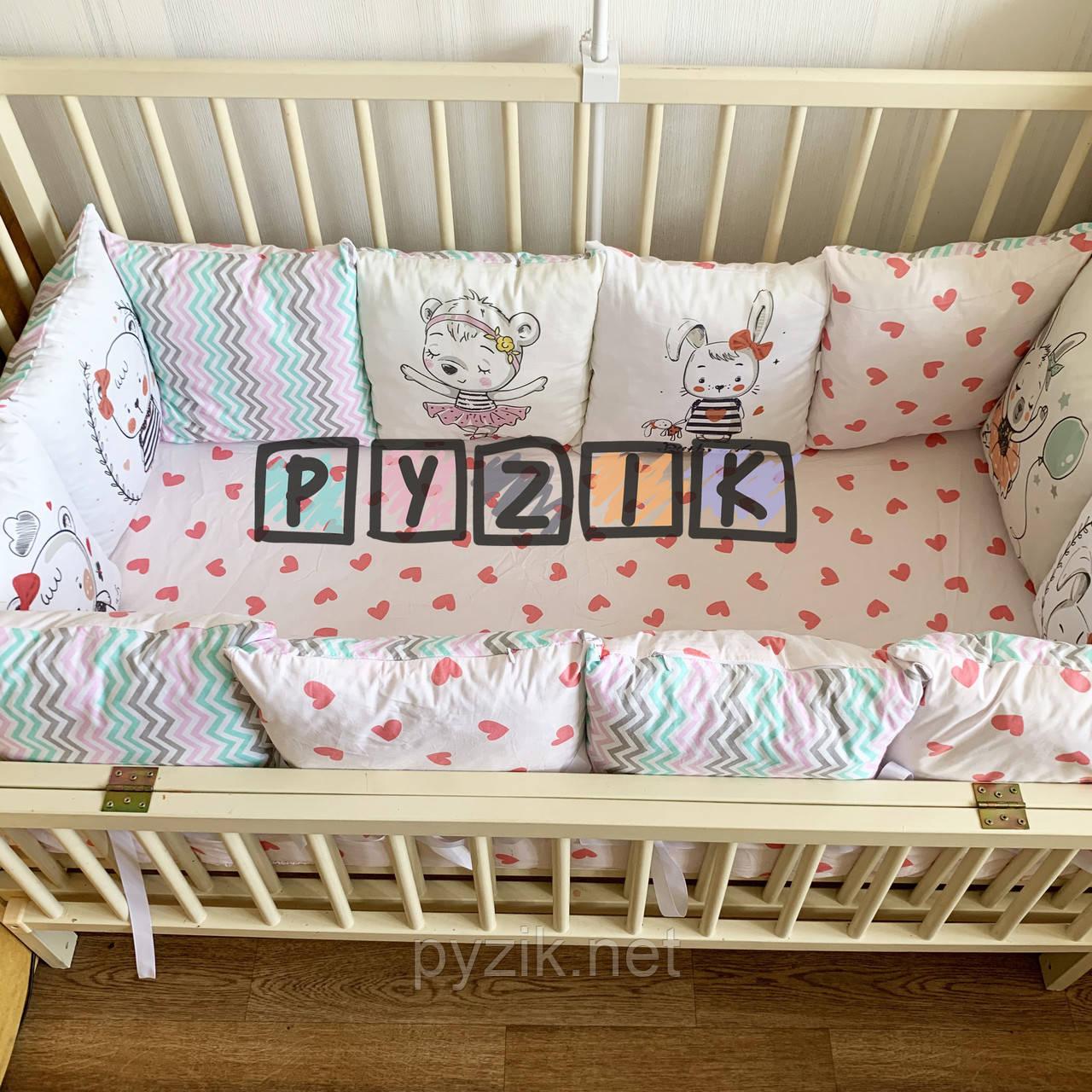 Защита-бортики подушки и простынь на резинке, зверюшки с сердечками