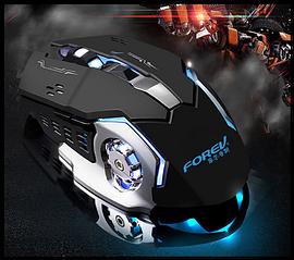 Бездротова ігрова миша Forev FV-W502 чорна з підсвіткою