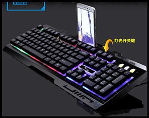 Светодиодная игровая клавиатура Leopard G700 LED  + мышка