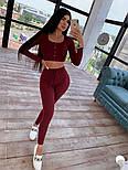 Жіночий обтягуючий костюм трикотаж рубчик: топ і лосини (в кольорах), фото 8