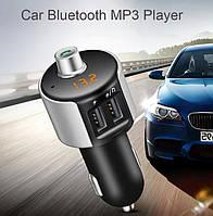 Автомобильный FM трансмиттер модулятор Car G9 ФМ модулятор с Bluetooth MP3 2 usb + громкая связь
