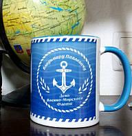 Чашка Військово-морський флот