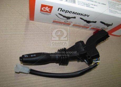 Переключения поворотов ГАЗЕЛЬ-БИЗНЕС/NEXT с двигателем CUMMINS | Дорожная карта, фото 2
