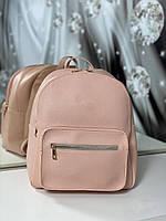 Женский вместительный пудровый рюкзак молодежный городской модный кожзам, фото 1