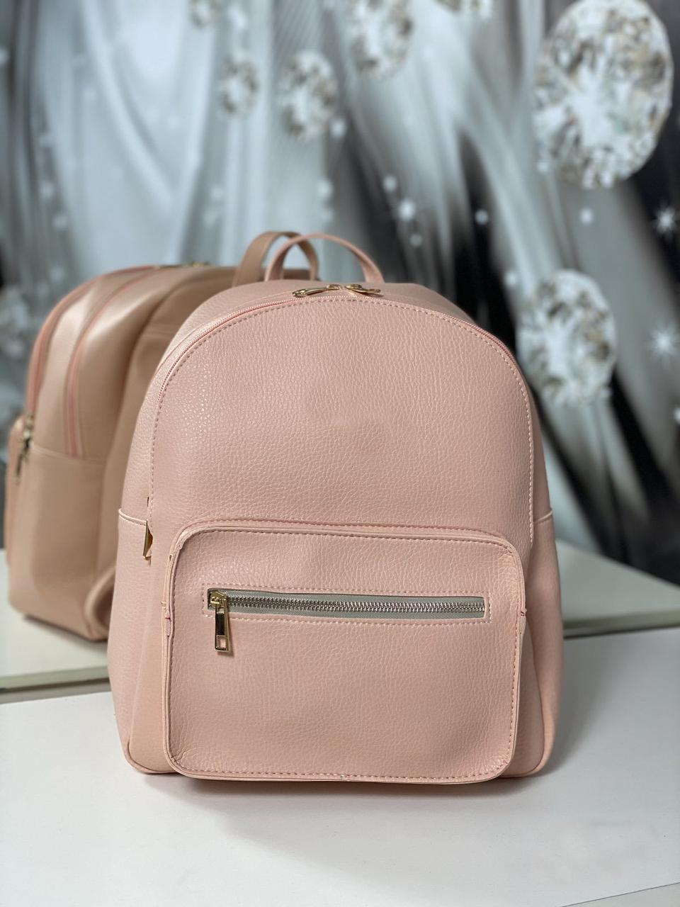 Женский вместительный пудровый рюкзак молодежный городской модный кожзам