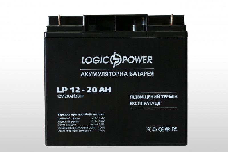 Аккумуляторная батарея LogicPower 12V 20AH (LP12-20AH) AGM