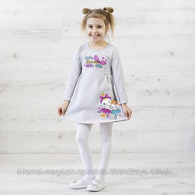 """Теплое детское платье зимнее с длинным рукавом """"Кошечки"""""""