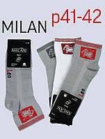 Мужские носки SPORT  хлопок  Milan