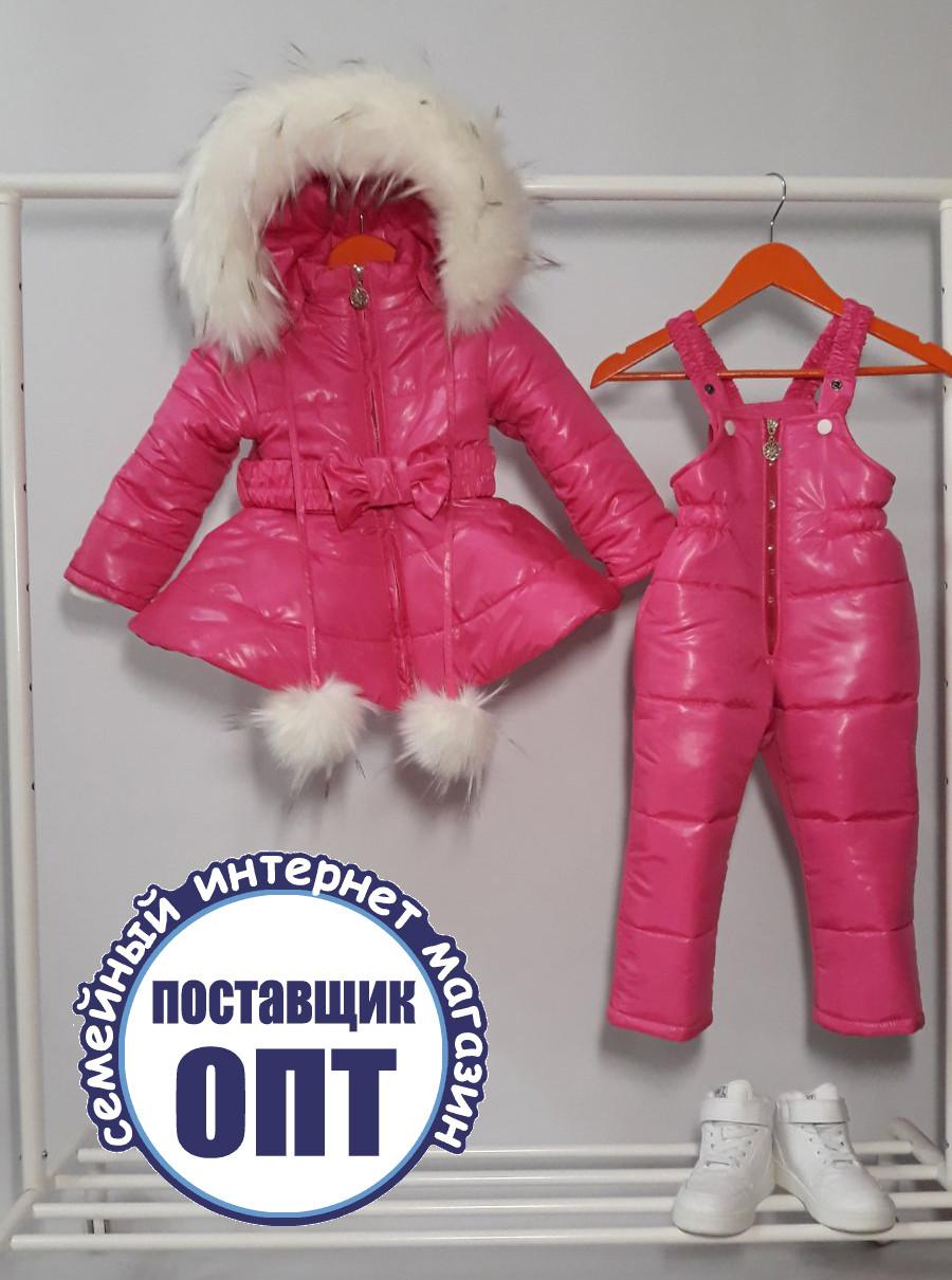 Зимове пальто 86 - 152 розміри можна комплект