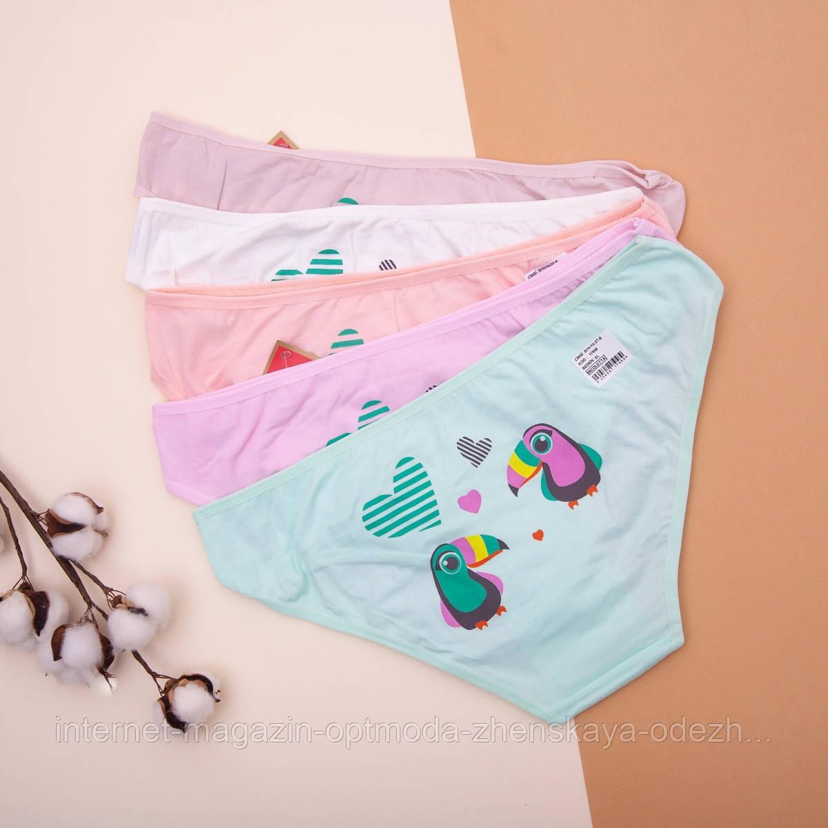 Женские трусики, ТОЛЬКО ОПТ ОТ 10 ШТ, 95% хлопок, 5% эластан, размер M, L, XL, белый, розовый, голубой, персик