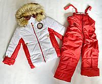 Детский зимний комбинезон для девочек 3-4года, зимние костюмы детские