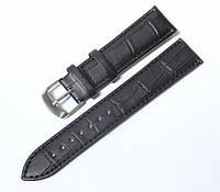 Ремешок для часов черный текстурный 20 мм