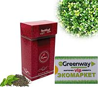 Чай TEAVITALL CARDEX для сердечно-сосудистой системы в фильтр-пакетах 40 шт