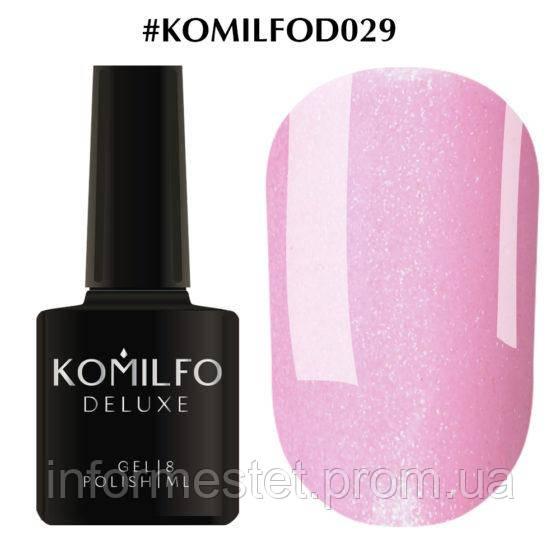 Гель-лак Komilfo Deluxe Series №D029 (розовый с шиммером), 8 мл
