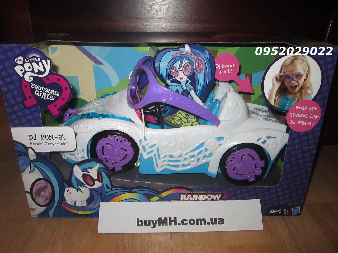Машина пони My Little Pony Equestria Girls Rainbow Rocks DJ PON-3 Rockin' Convertible Vehicle, фото 1