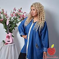 Женская джинсовая куртка батал / большие размеры, фото 2