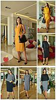 Костюм платье и кофта большого размера, Женский нарядный костюм платье и кофта больших размеров, фото 2