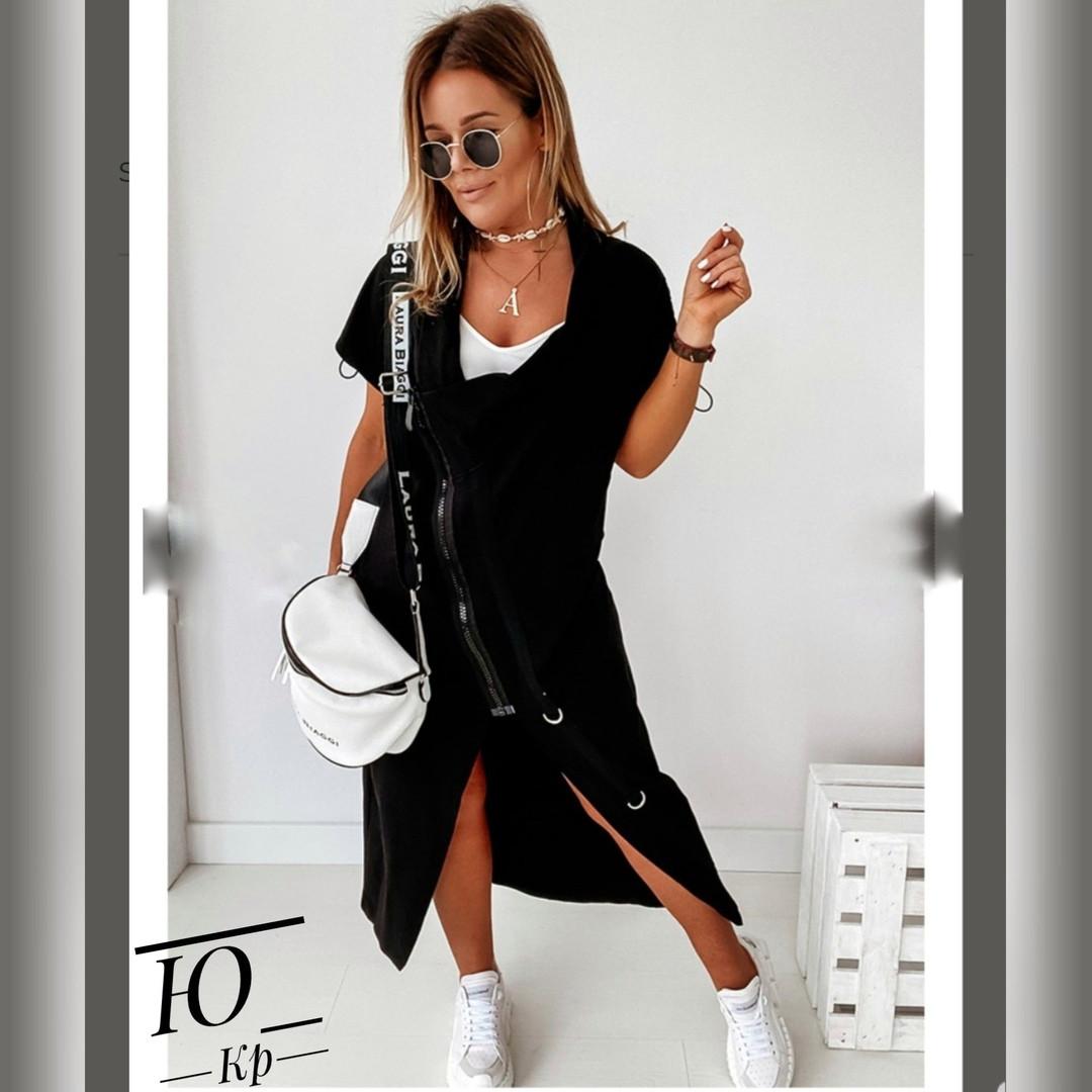 Накидка жилетка женская длинная черная двухнить, Женская стильная длинная накидка-жилетка