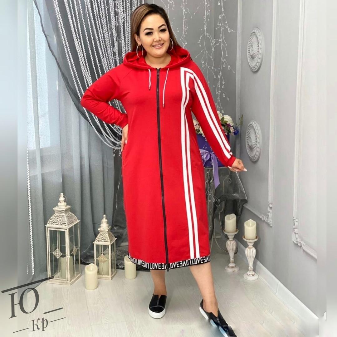 Кофта- Худи женская длинная большого размера двухнить,  Женская кофта-худи из двухнити с длинными рукавами Производство Украина