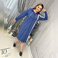 Кофта- Худи женская длинная большого размера двухнить,  Женская кофта-худи из двухнити с длинными рукавами Производство Украина, фото 4