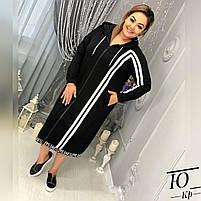 Кофта- Худи женская длинная большого размера двухнить,  Женская кофта-худи из двухнити с длинными рукавами Производство Украина, фото 5