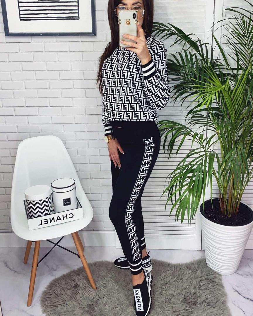 Стильный и модный Костюм Fendi черный с белым