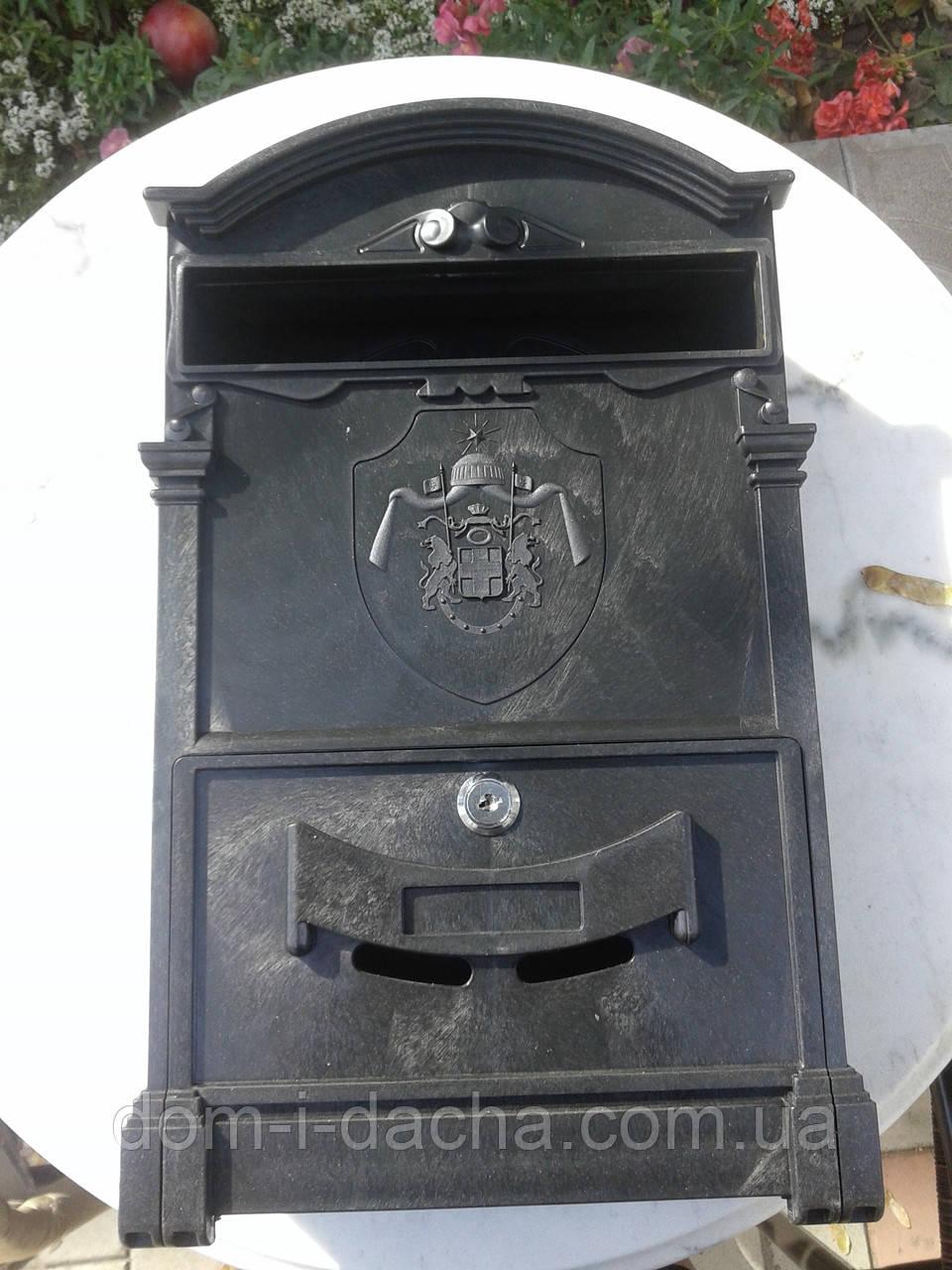 Почтовый ящик с Гербом