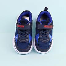 7526A Детские кроссовки для мальчика синие тм Boyang размер 28,29,30, фото 2