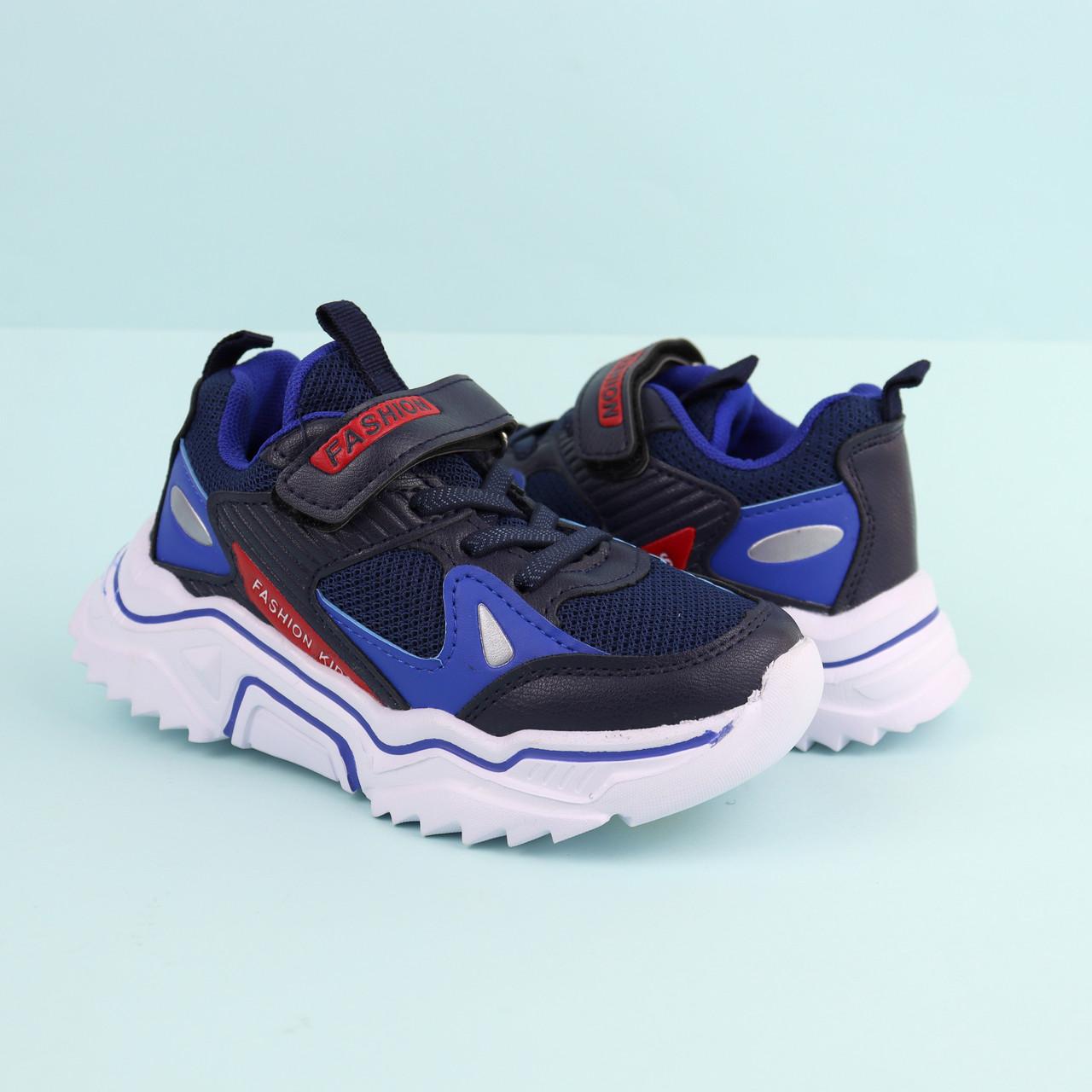 7526A Детские кроссовки для мальчика синие тм Boyang размер 28,29,30