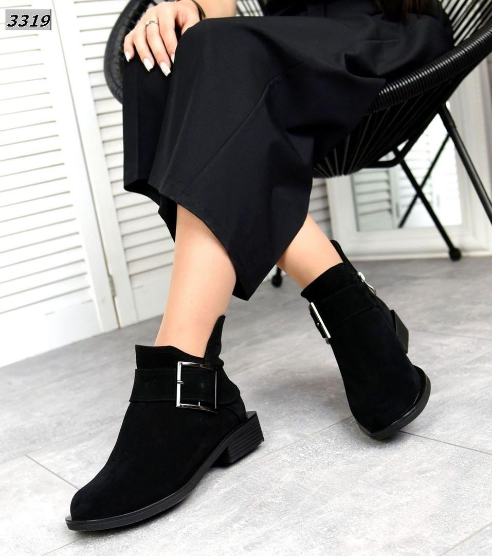 Жіночі Демісезонні черевички