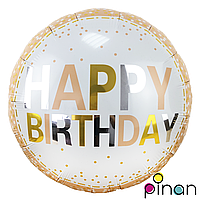 Фольгированный шар 18 Pinan Happy Birthday, 45 см