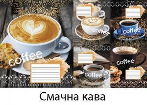 """Тетрадь клетка, 96 листов, Leader """"Вкусный кофе"""""""