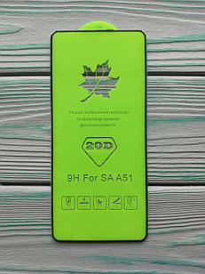 Захисне скло 20D для Samsung A51 2020 Full Glue Чорне
