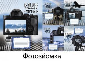 """Тетрадь клетка, 96 листов Leader """"Фотосъемка"""""""
