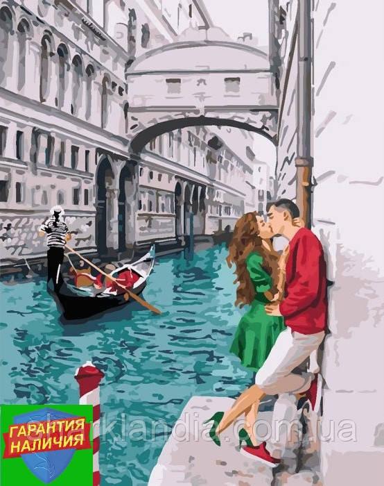 Картина по номерам Пара в Венеции 40*50см Раскраска по цифрам