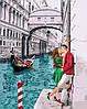 Картина по номерам Страсть по-итальянски Венеция 40*50см Идейка KHO4681 Пара влюбленных, фото 2