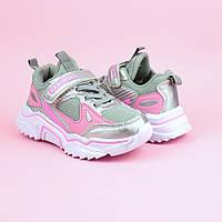 7526D Детские кроссовки для девочки серебро тм Boyang размер 28,29