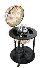 Глобус - бар напольный d=45см 45001 W-B, фото 2