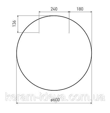 Зеркало круглое Volle 60х60 16-06-916, фото 2