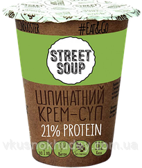 Шпинатный крем-суп быстрого приготовления Street Soup (50 грамм