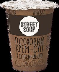 Гороховый с говядиной крем-суп быстрого приготовления Street Soup (50 грамм)