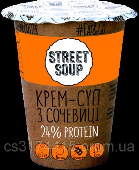 Сочевичний крем-суп швидкого приготування Street Soup (50 грам)