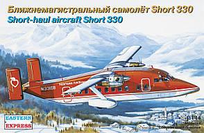 Ближнемагистральный самолет Short 330. Сборная модель в масштабе 1/144. EASTERN EXPRESS 14488
