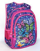 Школьный рюкзак для девочки с бабочками розово-синий