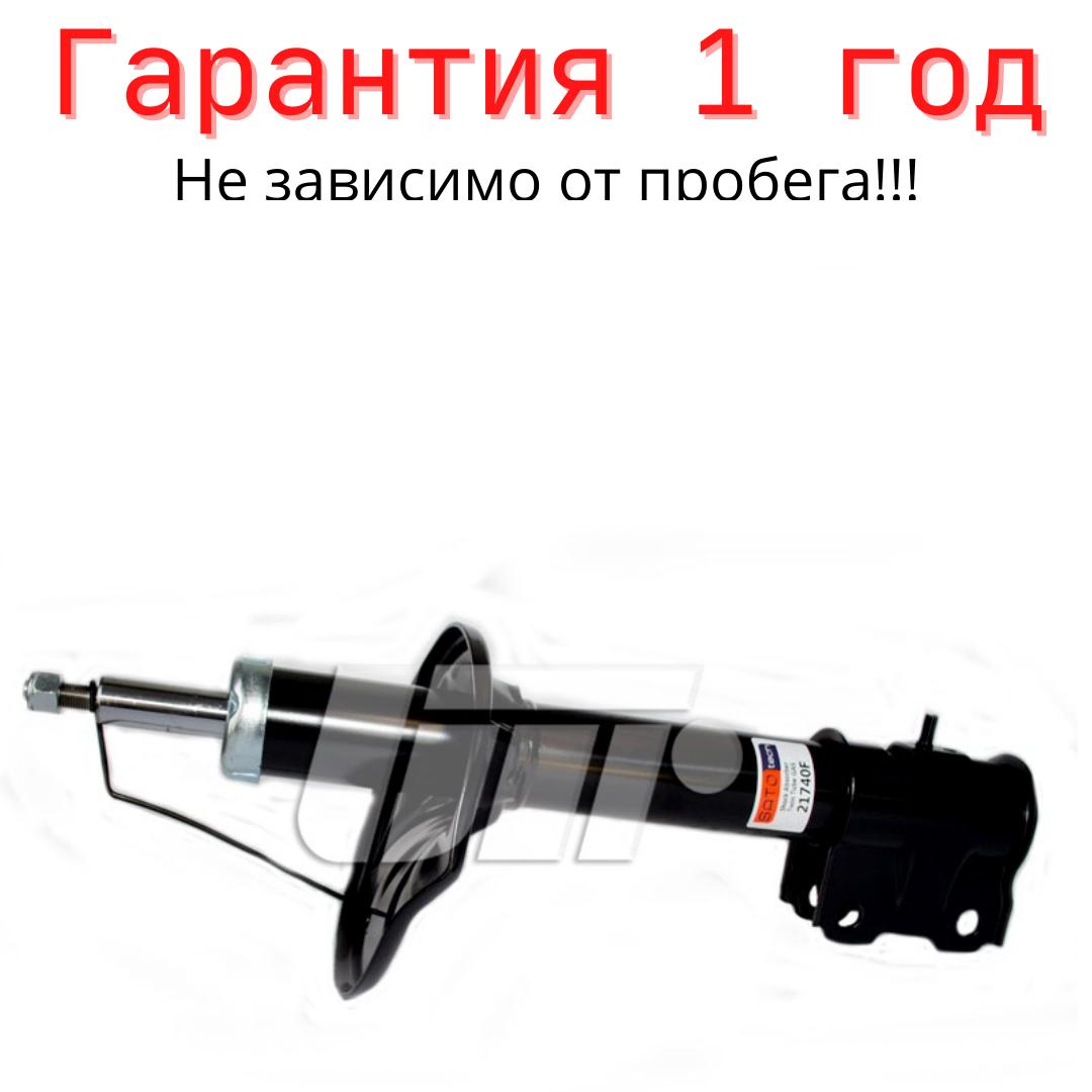 Амортизатор передний MITSUBISHI OUTLANDER от 06/2003 газ / Стойки на митсубиси аутлендер